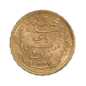 20 Francs Tunisie - Gold Service - Achat & Vente Or - Boutique en ligne