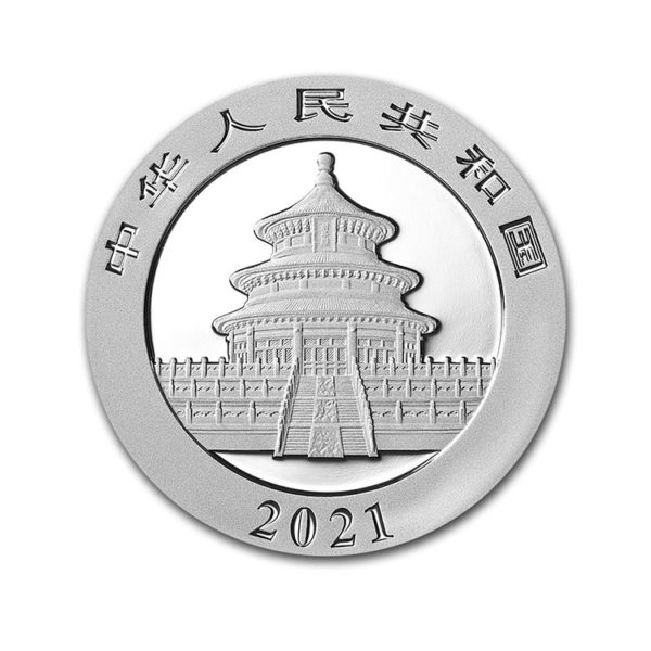 2021 China 30 gram Silver Panda BU (In Capsule)